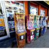 Water Vending Machine2